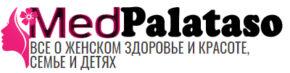 MedPalataso — женский журнал